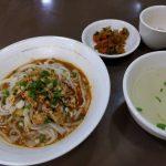 999 シャン・ヌードル・ショップ(999 Shan Noodle Shop)