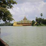 カンドージー湖(Kandawgyi Lake)