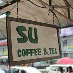 スー・コーヒー(Su Coffee & Tea)