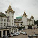 ヤンゴン中央駅(Yangon Central Railway Station)